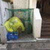 ごみ置き場工事